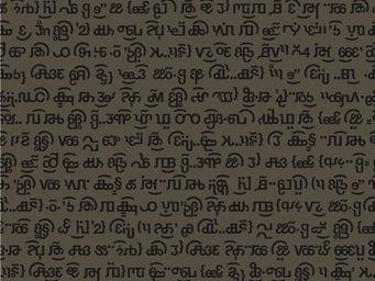 Equipo DRT - divertimento_katmandú nuez - Papier Peint