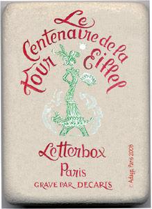 Letterbox - gomme 55 x 38 tour eiffel decaris - Gomme