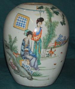 CNA Tapis -  - Vase � Fleurs