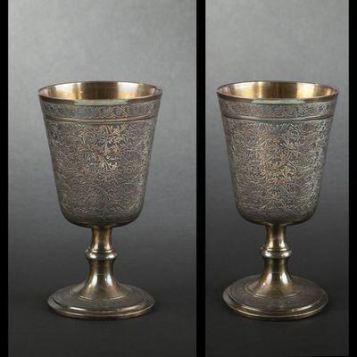 Expertissim - Coupe à offrandes-Expertissim-Coupe en argent, XIXe siècle