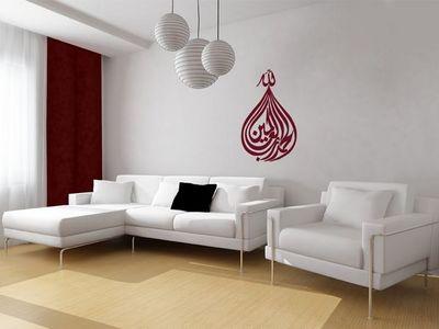 WHITE LABEL - Sticker-WHITE LABEL-Sticker Caligraphie Arabe