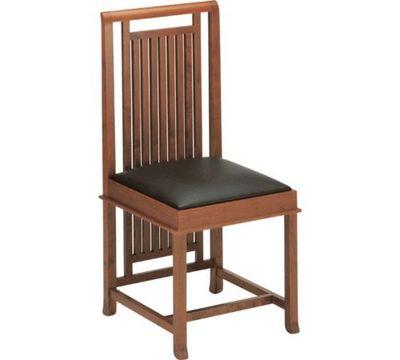 Classic Design Italia - Chaise-Classic Design Italia-Coonley 2
