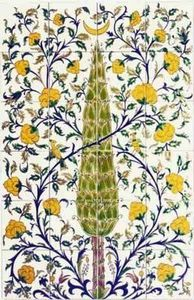Diffusion Ceramique - misk - Ceramic Panel