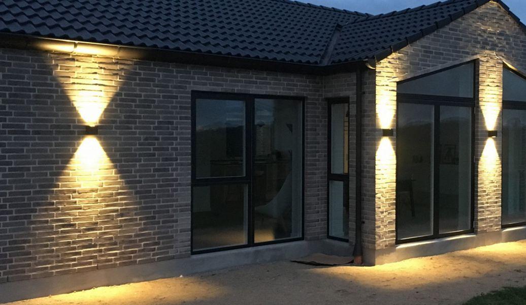 ANTIDARK Aplique de exterior Lámparas y focos de exterior Iluminación Exterior  |