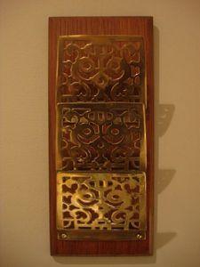 Serpentine Antiques -  - Portalettere A Muro