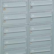 Safety Letter Box - steel 2 - economy ppc - Cassetta Della Posta